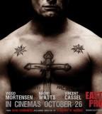 Actor Eastern Promises Cross Tattoo Design on Chest