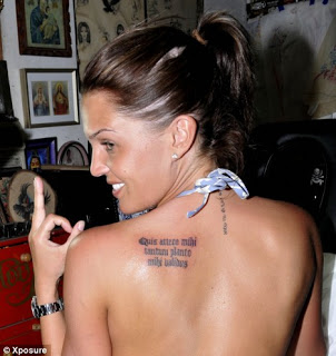 An Shoulder Back Tattoo Ideas Latin Phrases