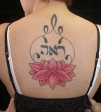 Lotus Upper Back Flower Tattoo Design for Women