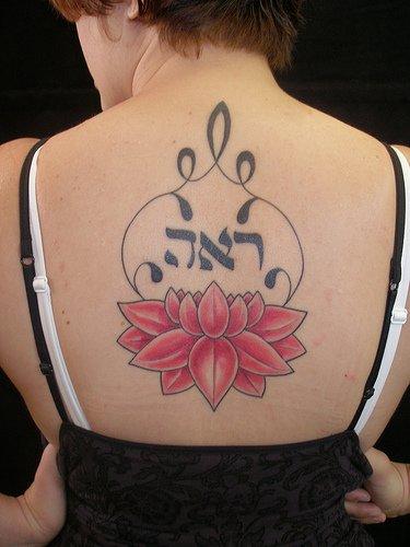 Lotus Upper Back Flower Tattoo Design for Women