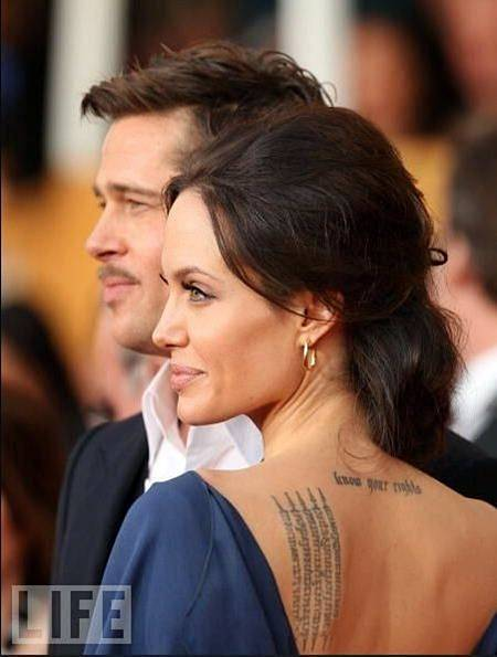 Hollywood Back Tattoo Celebrities