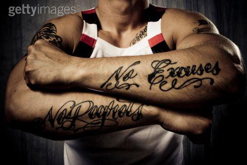 Forearm Body Art Tattoo