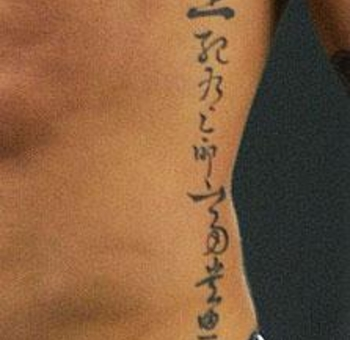 Latin Tattoos Sayings Quotes And Phrases
