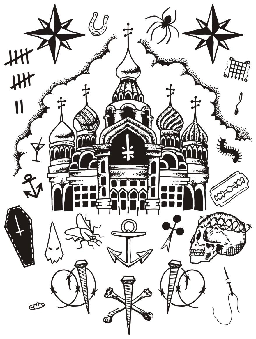 Russian Tattoo Designs