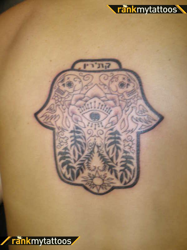 Hamsa Hand Of Fatima Hand Of God Back Tattoo