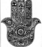 Intricate Hamsa Hand Tattoo