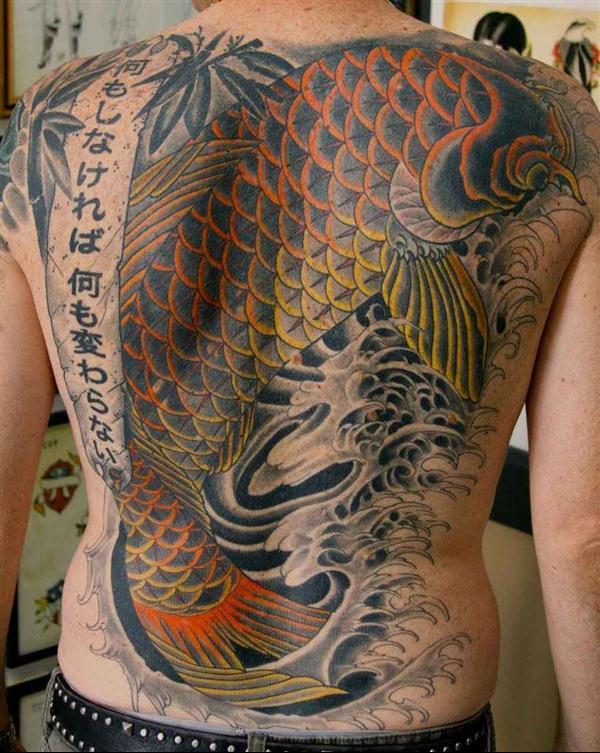 Cool Koi Fish Back Tattoos For Men