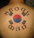 Seoul Man Tattoo Korean Flag