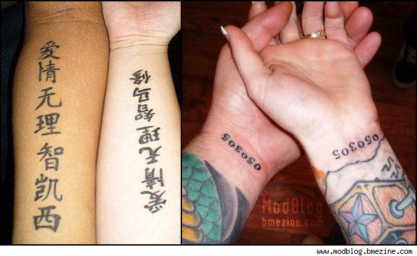 Stunning Matching Tattoos For Couples
