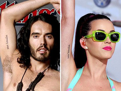 Katy Perry And Russell Brand Get Matching Tattoo