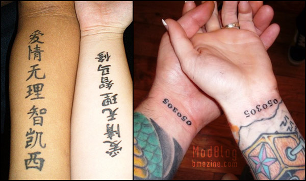 Cool Matching Tattoo Arts for Couples