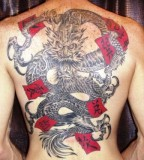 Awesome Japanese Dragon Tattoo