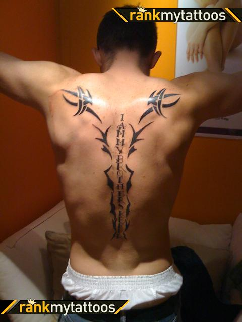 My Spine Tattoo I Am My Brothers Keeper