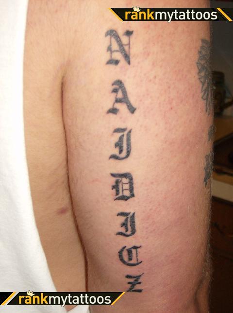 Last Name Arm Tattoo Design