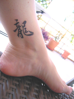 Superb Japanese Quote Foot Tattoo Image