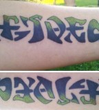 Nice Respect Amp Loyalty Ambigram Tattoo On The Forearms