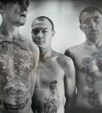 Rambling Forever Of Interest Russian Prison Tattoo Portraits By