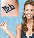 Bradshaw Of The Future Celebrity Sanskrit Tattoos