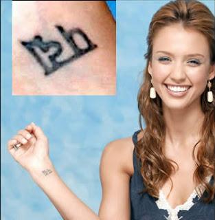 Bradshaw Of The Future Celebrity Sanskrit Tattoos