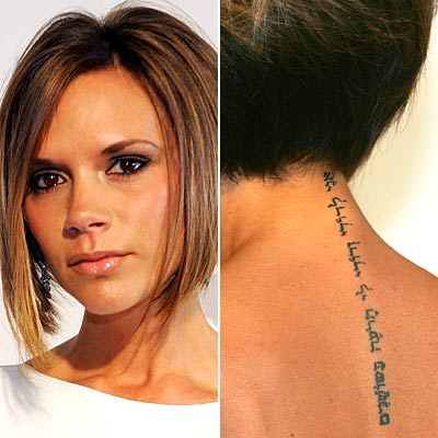 Independent In Tattoos Victoria Beckham Tattoo Meanings