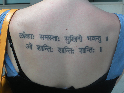 Beautiful Sanskrit Tattoo Design And Meanings