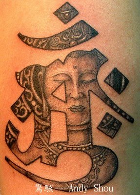 Sanskrit Tattoo Meaning Ask Me Help Desk