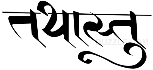 Sanskrit Tattoo In Black and White Pictures - | TattooMagz › Tattoo ...