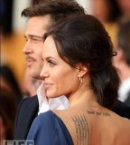 Angelina Jolie Scripture Tattoo on Back