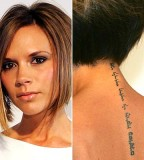 Victoria Beckhams Scripture Tattoo on Backbone