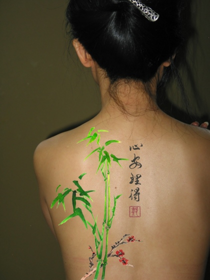 Chinese Bamboo Tattoo Short Quotes Sayings On Spine