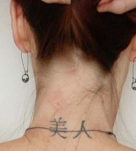 Kanji Font Tatto on Neck For Women