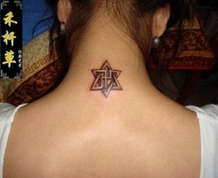 Hexagram Star Tattoo On Girls Neck