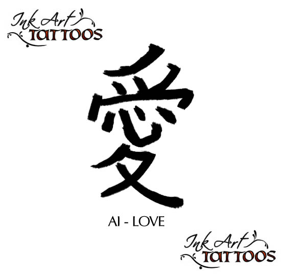 Love Symbol Tattoo Ideas Kanji Love Symbol Tattoo
