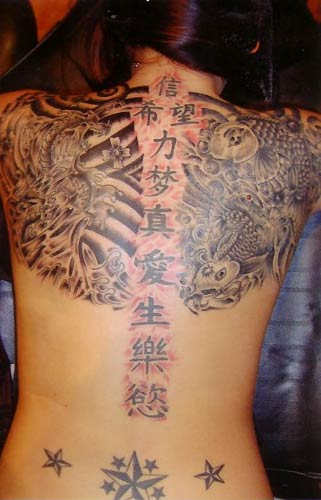 Upper Back Yakuza's Style Tattoo Cover Up Ideas