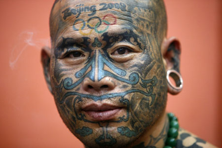 Beijing Olympics Tattoo Games for Men