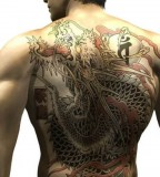 Yakuza Kazuma Japanese Games Tattoo for Men