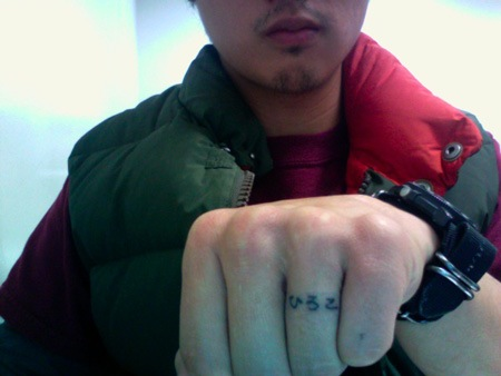 Amazing v32 Tattoo Design on Ring Finger
