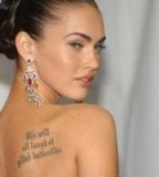 Celebrity Megan Fox's Shoulder-blade / Back Lettering Tattoo - Celebrity Tattoo