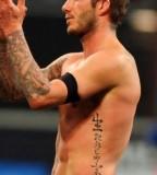 David Beckham Chinese Tattoo Proverb Tattoo Meaning