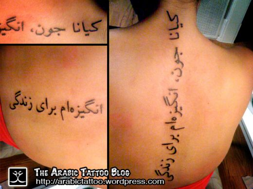 Saying Tattoo Wise Phrases From Philosophy Bible Buddhism