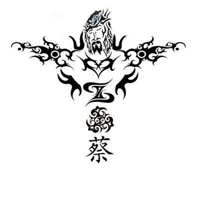 Tribal Hallo Wallpaper Love Heart Tattoos Designs