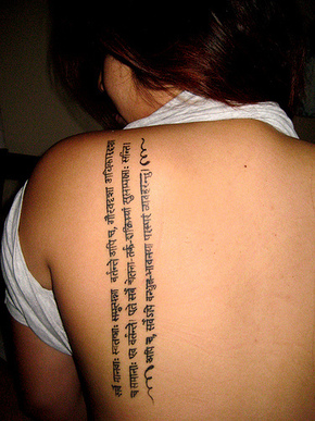Lettering Tattoo Design Ideas on Back