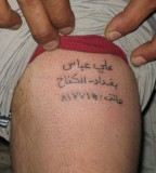 Cute Meaningful Arabic Tattoos
