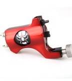 1 Pro Bishop Rotary Tattoo Machine Motor Gun Noiseless Style