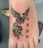 Kanji Tribal Phoenix Tattoo Designs