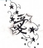 Swirly Stars and Japanese Letters Tattoo Sketch Design - Star Tattoos