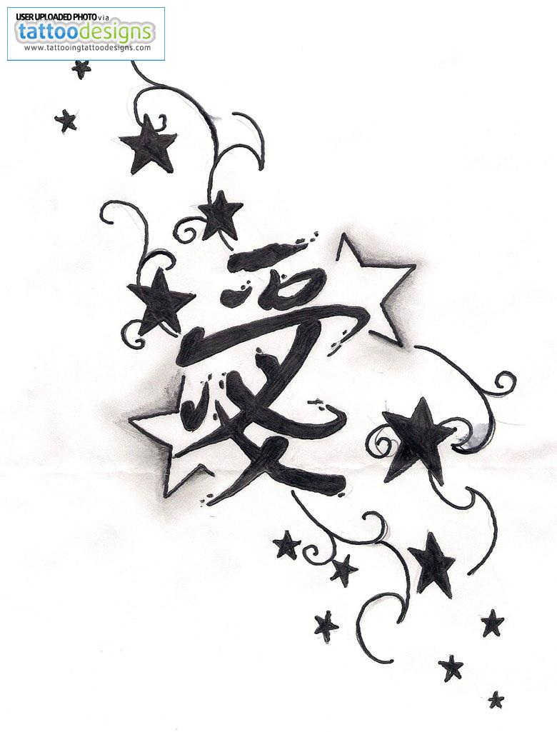 Swirly Stars and Japanese Letters Tattoo Sketch Design – Star Tattoos