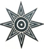 Symmetrical Tribal Star / Star Tribal Tattoo Designs - Star Tattoos