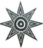 Symmetrical Tribal Star / Star Tribal Tattoo Designs - Star Tattoos