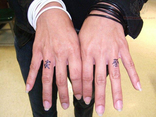 Japanese Letter Wedding Ring Tattoo on Finger